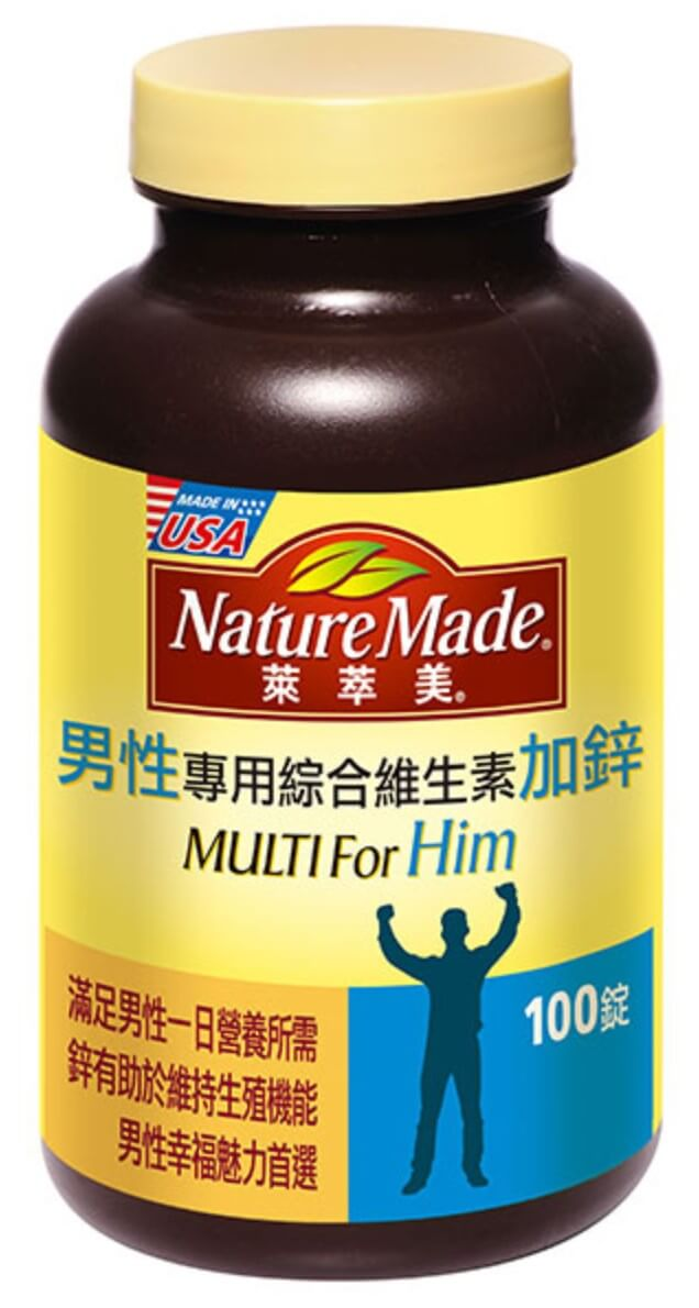 男性專用綜合維生素加鋅