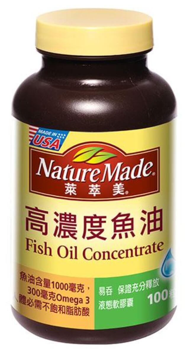高濃度魚油